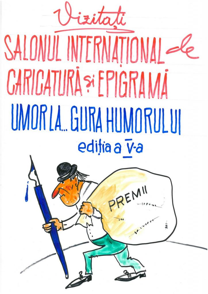 5th Edition – 1995