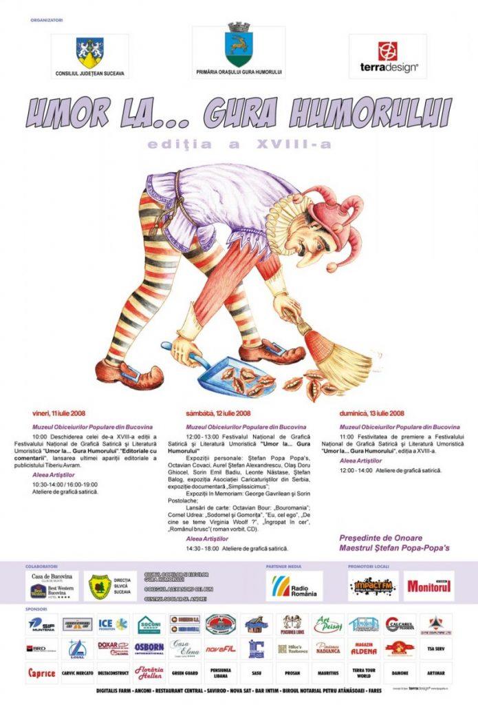 18th Edition – 2008